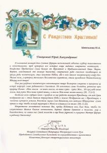 kazachya-gramota-01