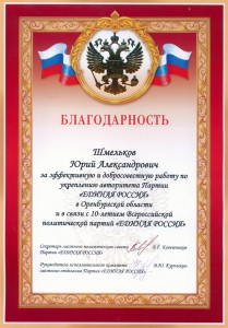 kazachya-gramota-04