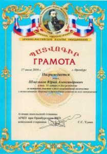 kazachya-gramota-05