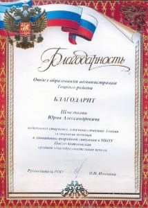 kazachya-gramota-06