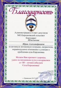 kazachya-gramota-07