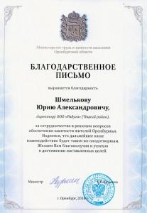 kazachya-gramota-08