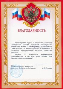 kazachya-gramota-09