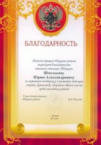 kazachya-gramota-11