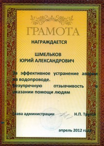 kazachya-gramota-12