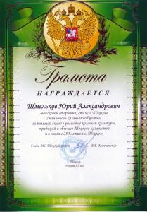 kazachya-gramota-16